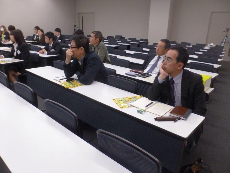 愛知学院大学中野ゼミ第八回「大人たちの金曜日」