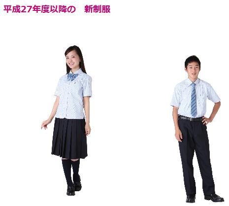 制服が変わりました(2015年度より)